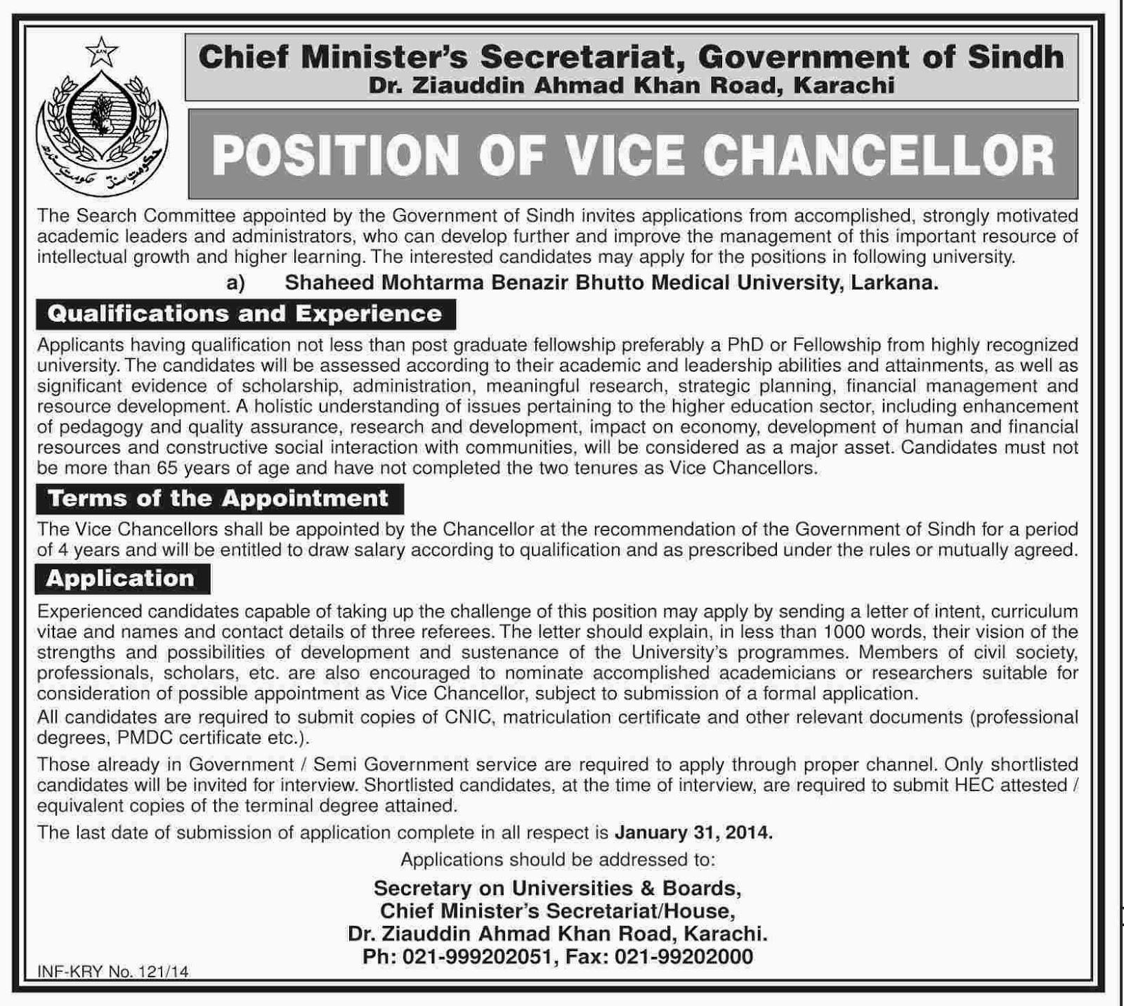 Vacancies in Shaheed Benazir Bhutto University Larkana, Sindh