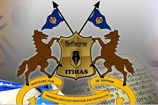 ITIHAS - SIKH HISTORY