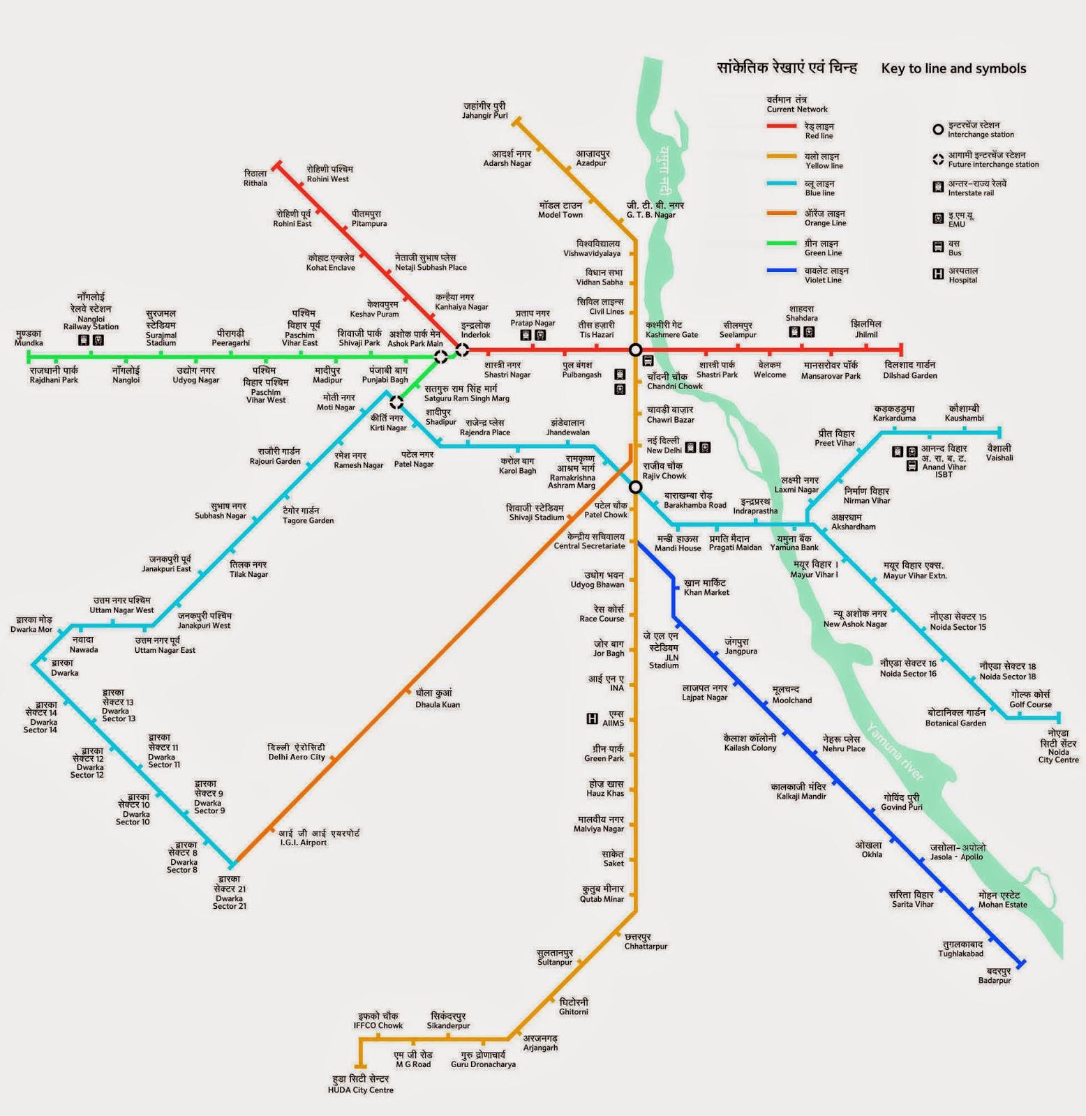 Delhi Diary Delhi Metro