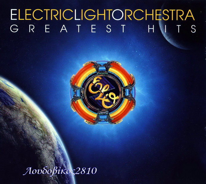 Mijas electric light orchestra greatest hits for Lit orchestra