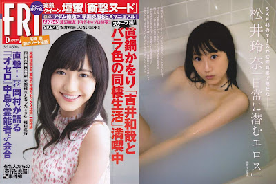 FRIDAY Magazine 2012.03.09
