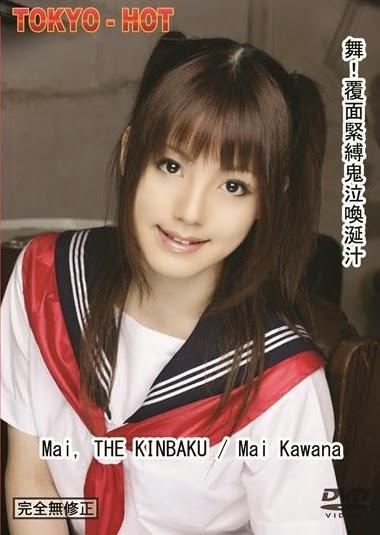 Tokyo-Hot n0145 Dance Kawana