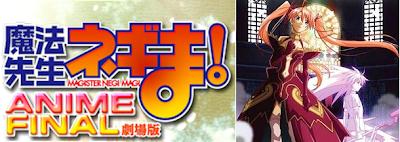 Negima Anime Final modificaciones escenas película