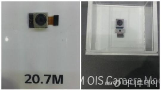 LG Innotek 20 MP camera module with improved optical image stabilisation