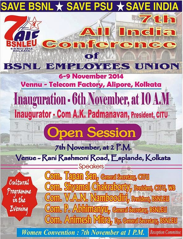 7th All India Conference