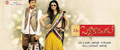 Mr.Pellikoduku 2013 Telugu Full Movie Online
