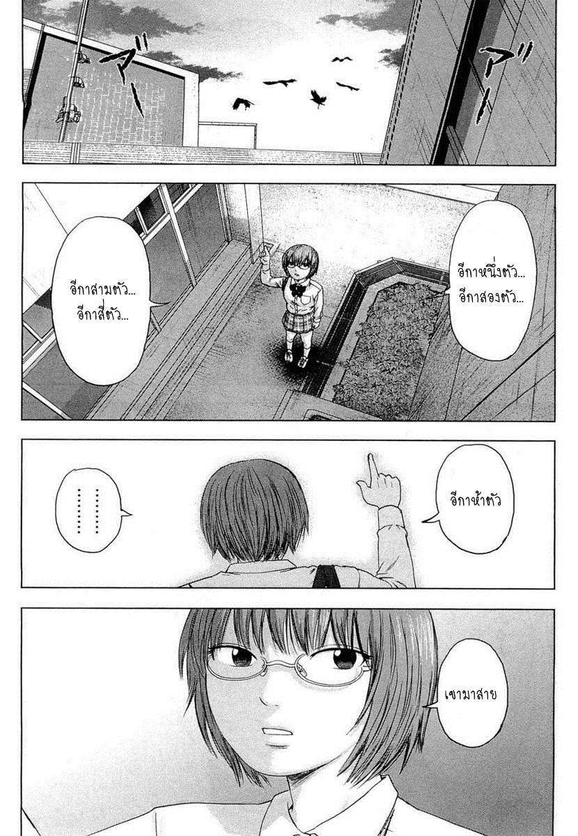 อ่านการ์ตูน Aku no Hana 05 ภาพที่ 24