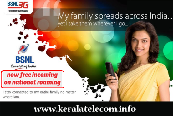 BSNL-New-Free-Incoming-Call-Plans-for-National-Roaming