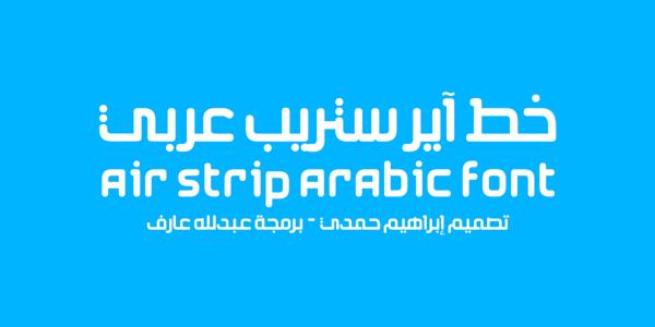 ستريب ارقي الخطوط العربية للتصميم ط®ط·ظˆط·.png
