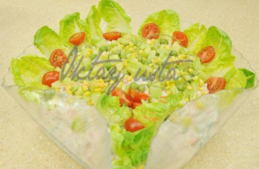 Patlıcanlı Buğday Salatası Tarifi
