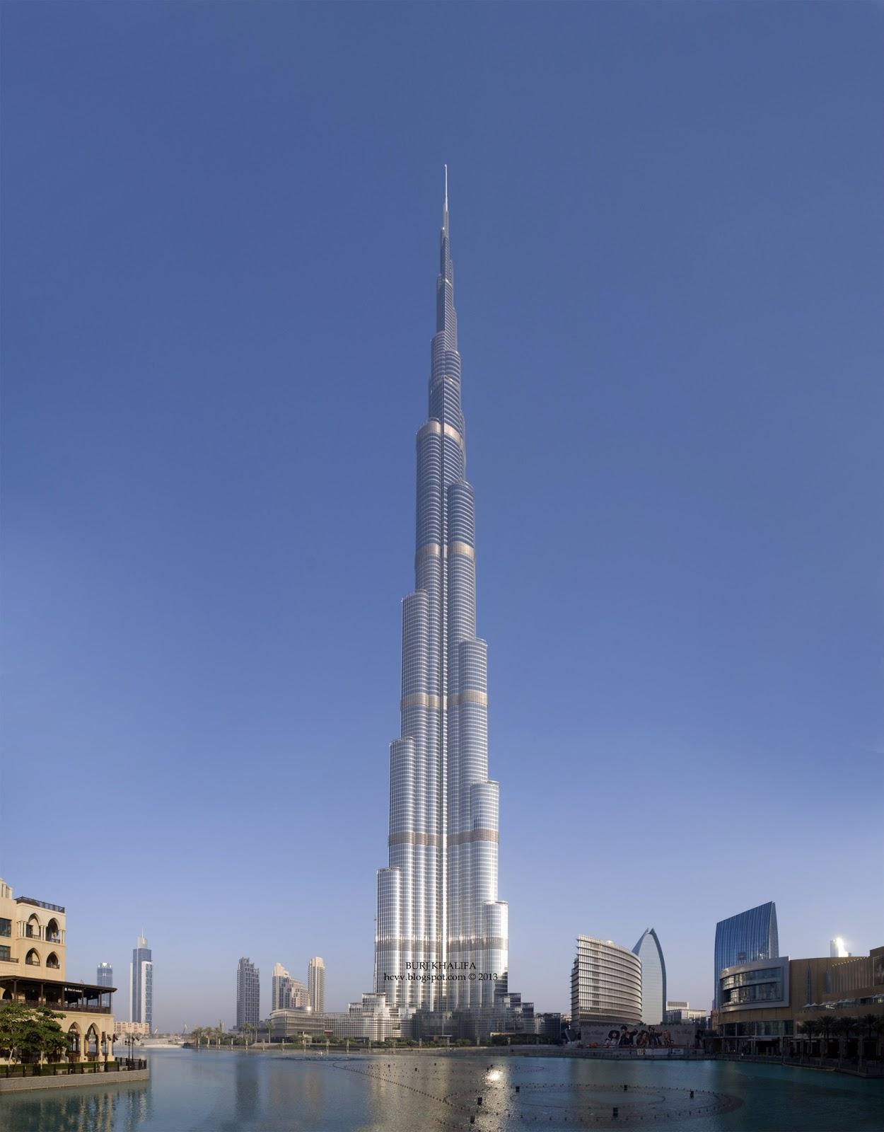 Burj Khalifa Tower: Fr...