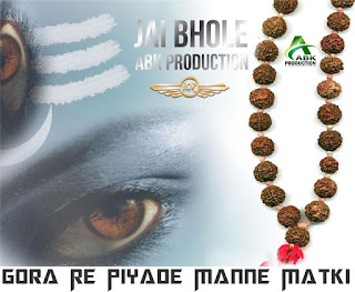 Gora+Re+Piyade+Manne+Matki+Abk+Production+Saavan+Special+2015+Dj+Abhishek+Kanpur