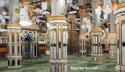 Raudhah (Taman Surga) atau Masjid Nabawi