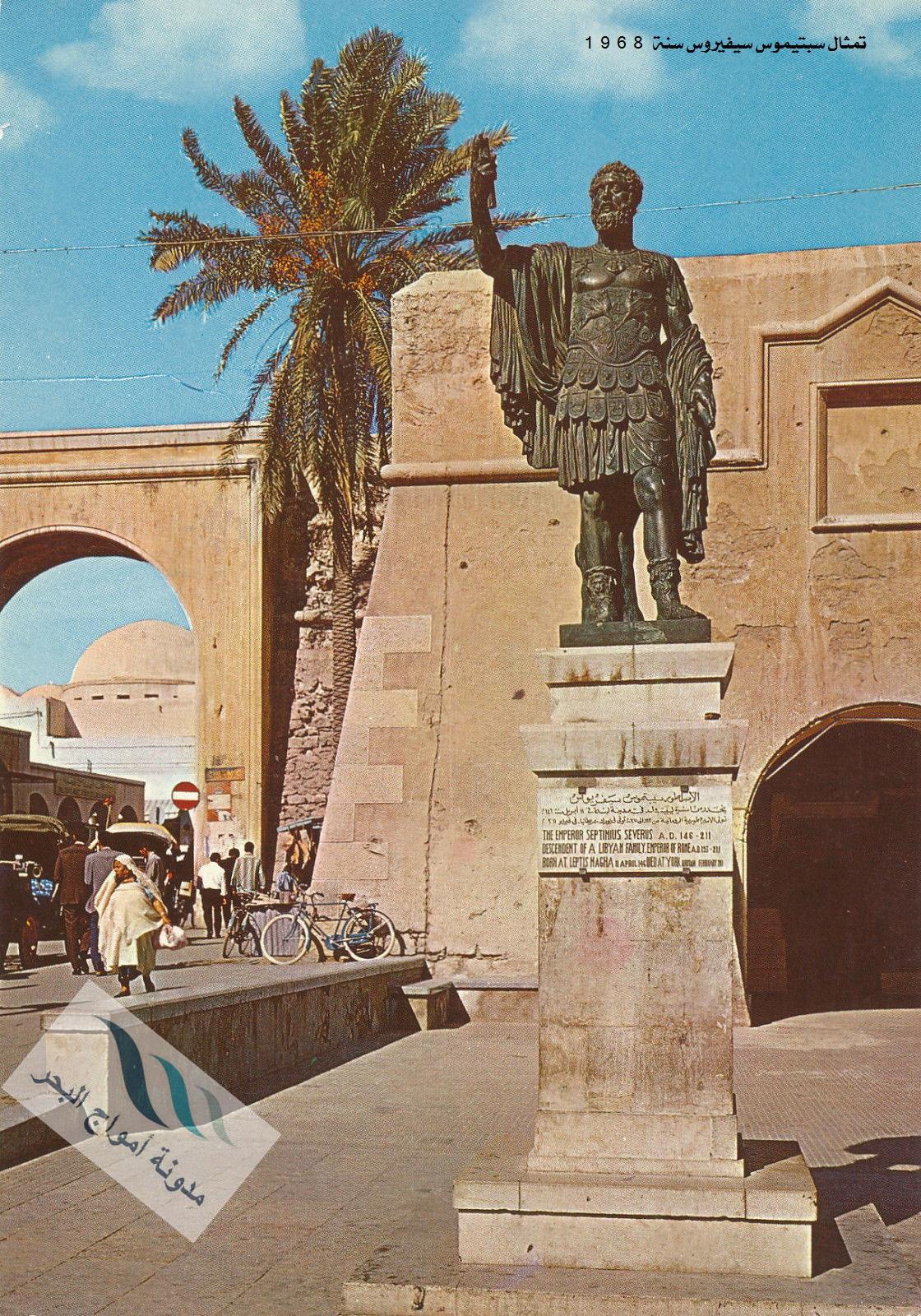 مدونة امواج البحر تمثال الامبراطور سبتيموس سيفيروس بمدخل سوق المشير
