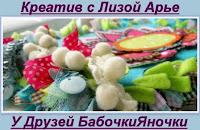2012-01-12.jpg