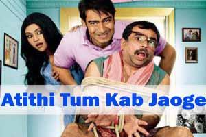 Atithi Tum Kab Jaoge (Title Song)