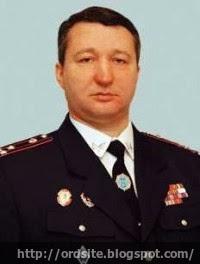 Донецкий Дубовик
