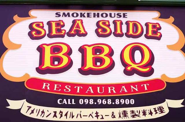 sign, Seaside BBQ