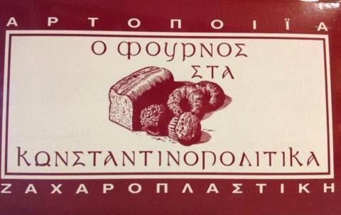 Το Νο1 στην Θεσσαλονίκη