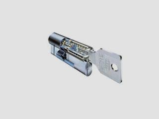 Come cambiare il cilindro di una serratura oggi ultime - Come cambiare serratura porta interna ...