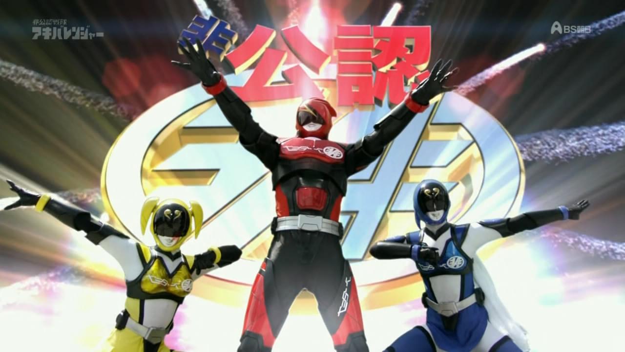 Hikōnin Sentai Akibaranger (le Sentai Otaku non-officiel!)  %5BOver-Time%5D+Unofficial+Sentai+Akibaranger+-+11+%5B54DF2703%5D.mkv_snapshot_07.49_%5B2012.06.30_22.58.35%5D