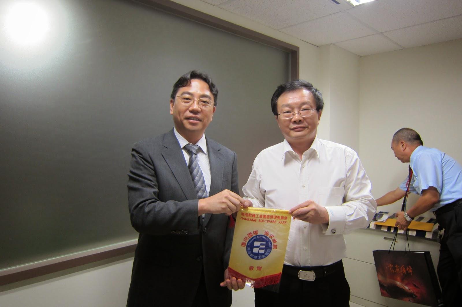 武漢市工商業聯合會參訪團