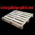 gỗ được sản xuất từ cây keo rừng trồng