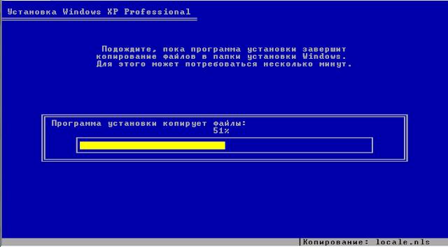 Grub4dos Windows 7 Iso