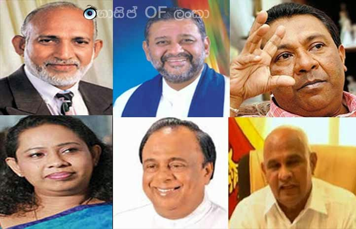 SLFP Receive 26 Cabinet Ministers from National Government