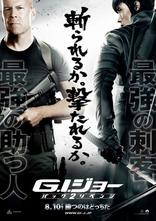 Poster-G-I-Joe-Retaliation-2012-11.jpg