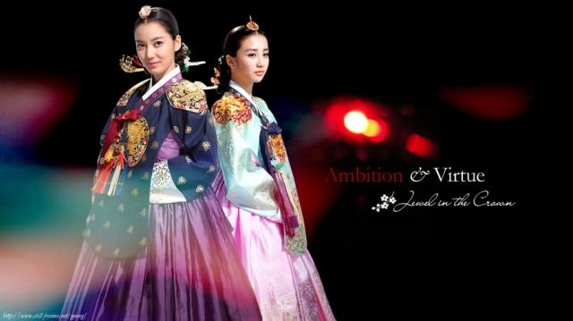 Hình ảnh phim Đông Yi