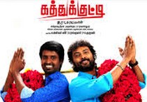 Kathukkutty 2015 Tamil Movie
