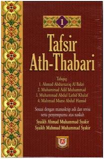 BUKU TAFSIR ATH-THABARI (26 JILID LENGKAP)