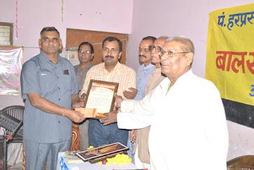 हर प्रसाद पाठक बाल साहित्य पुरस्कार, मथुरा