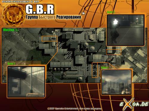 G.B.R Special Commando Unit