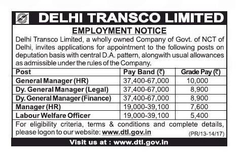 Delhi Transco Limited advertisement at www.freenokrinews.com