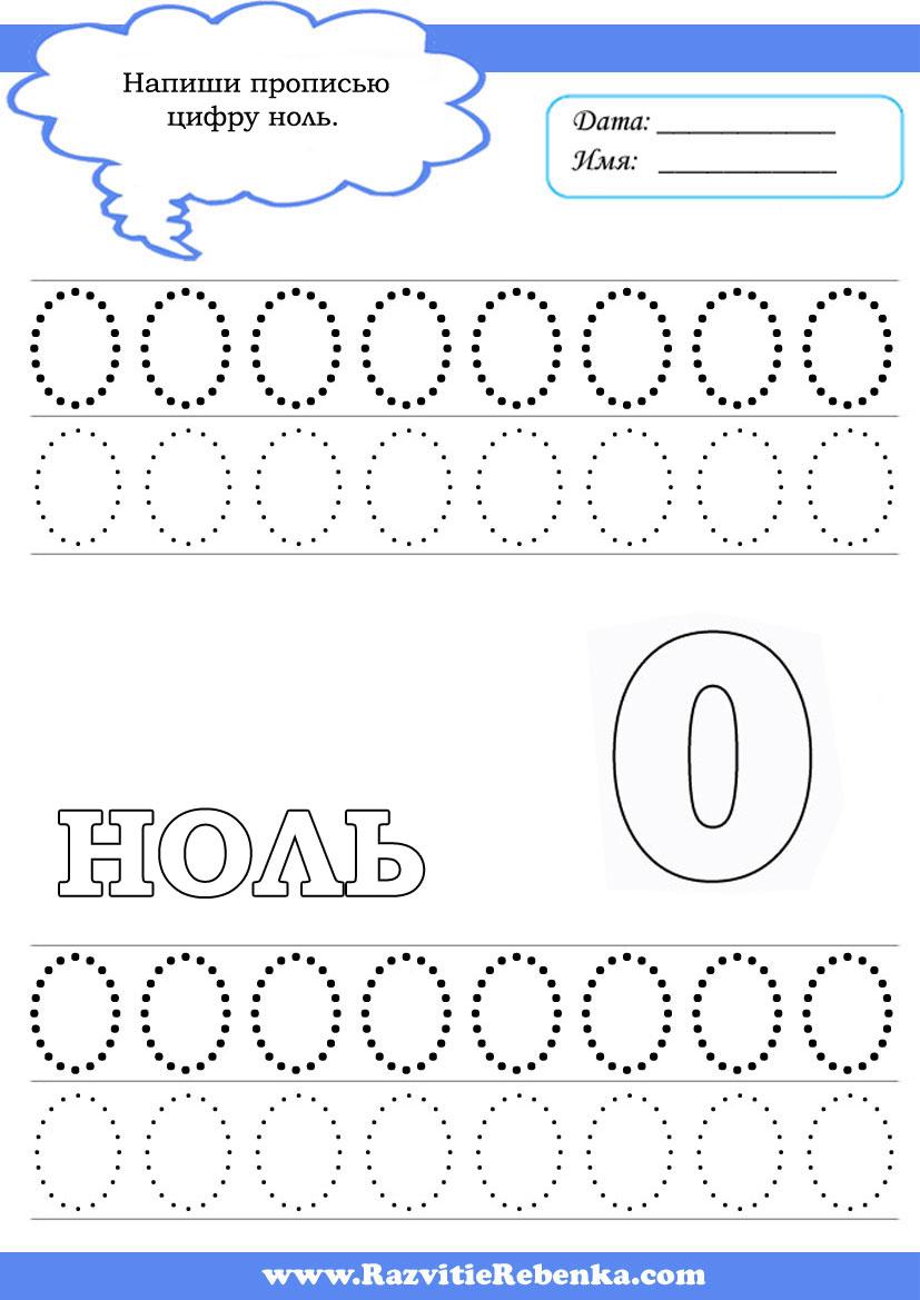 Как напечатать цифру выше и мельче