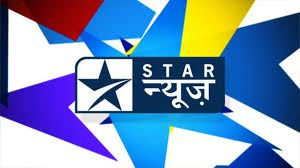 watch Star news tv-live