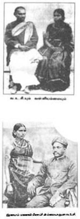 v o chidambaram pillai Genealogy for vochidambaram pillai (deceased) family tree on geni, with over 175 million profiles of ancestors and living relatives.