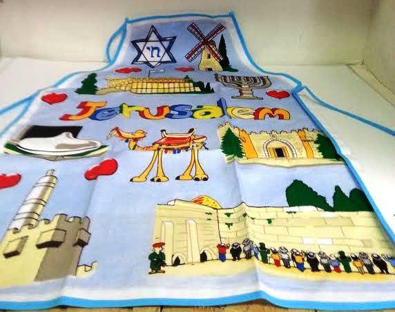 Delantal tela Jerusalém 68x48 ctms.