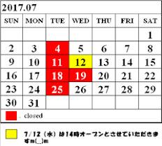 Calender 2017