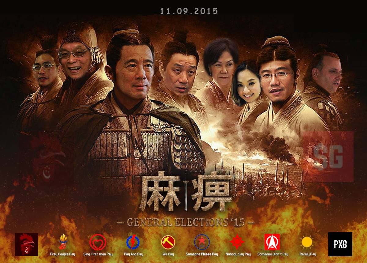 Singapore General Elections 2015 (Chinese epic Red Cliff)
