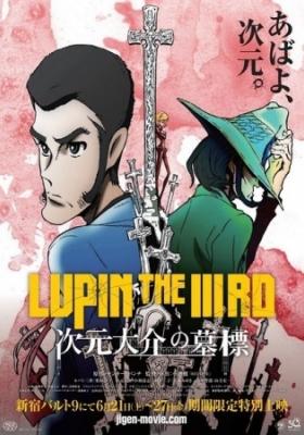Lupin III: Jigen's Gravestone (Dub)