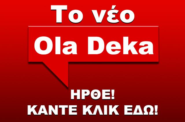 to_neo_oladeka_irthe