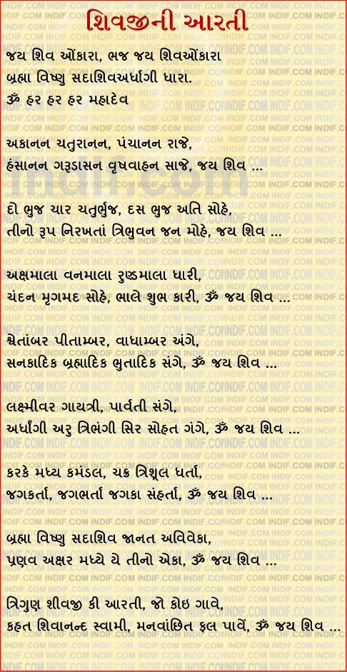 Ganpati Aarti Jai Ganesh Deva Mp3 Download Anuradha Paudwal