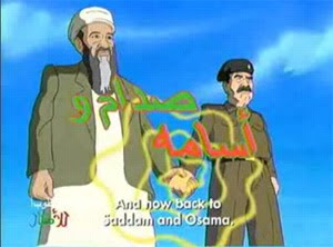 Saturday Night Live Saddam-And-Osama-1304363755