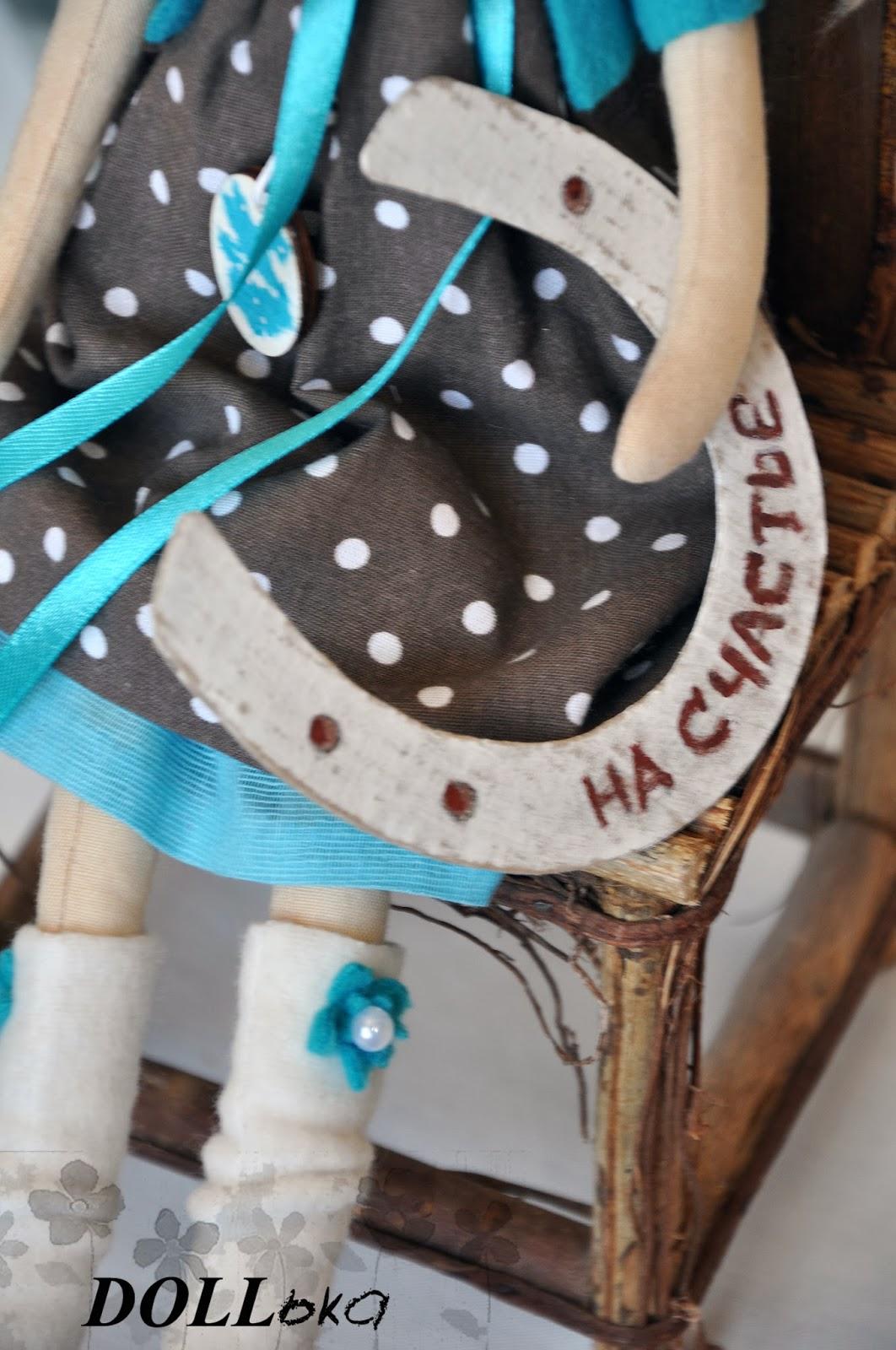 лошадка Синнабон игрушка ручной работы