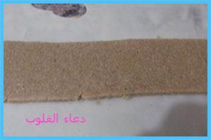 حلاوي مغربية باللوز للعيد 2013   1