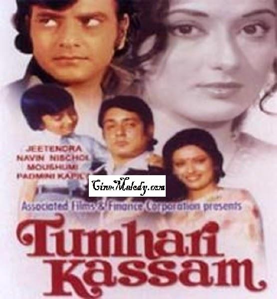 Tumhari Kasam Telugu Mp3 Songs Free  Download  1978