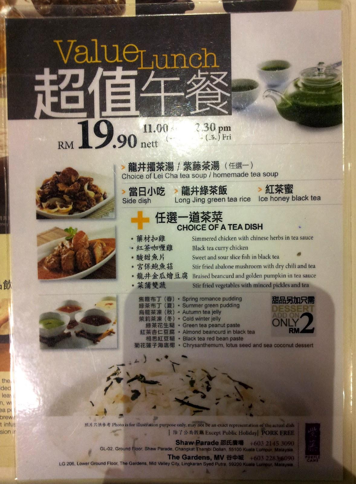 Queenie Foodie Chamber Purple Cane Tea Restaurant The